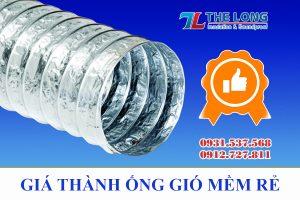 Ưu điểm của ống gió mềm cách nhiệt là giá thành rẻ