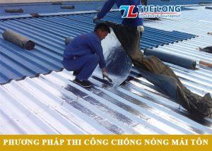 Phương pháp thi công chống nóng mái tôn hiệu quả nhất